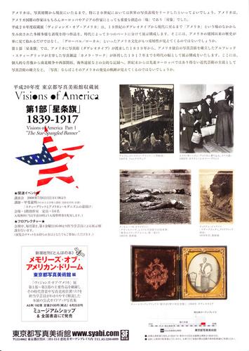 visions_of_america2.jpg